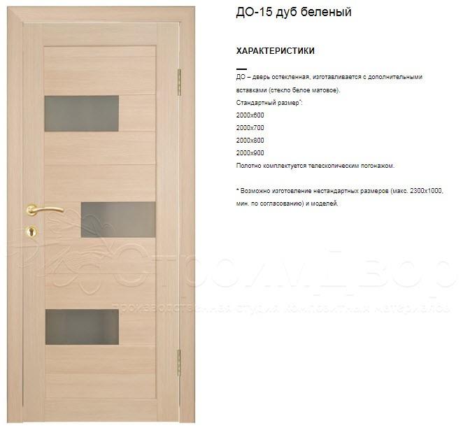 Двери из дпк производство